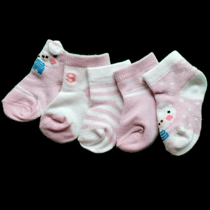 Biggetje set baby sokken 0 tot 1 jaar