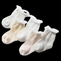 Ventilerende babysokjes 5-pack kraag