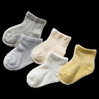 Ventileerende babysokjes 5-pack recht