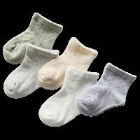 Ventileerende babysokjes 5-pack ruitjes